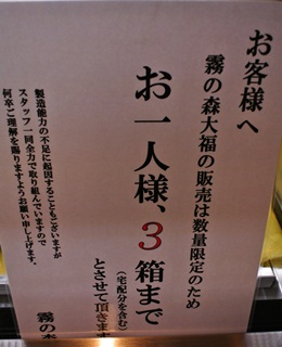 DSC_3361-1.jpg