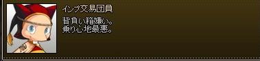mabinogi_2011_09_28_011.jpg