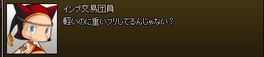 mabinogi_2011_09_28_012.jpg