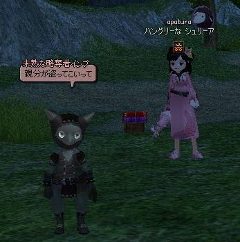 mabinogi_2011_09_28_019.jpg