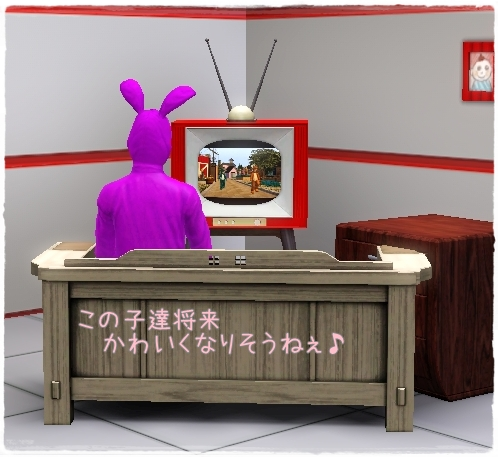 Screenshot-115.jpg
