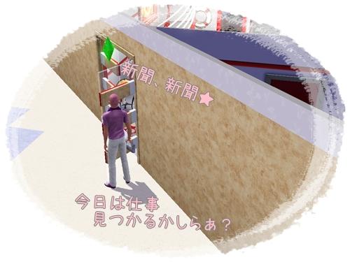Screenshot-121.jpg