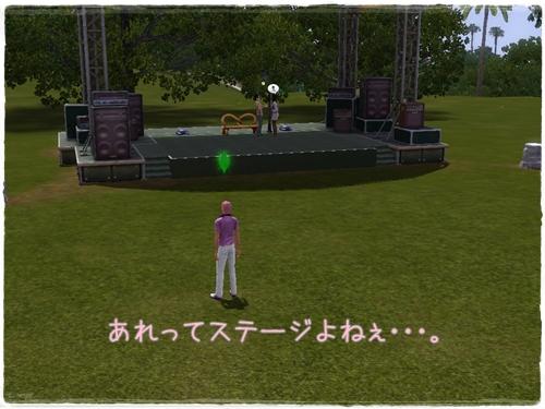 Screenshot-123.jpg