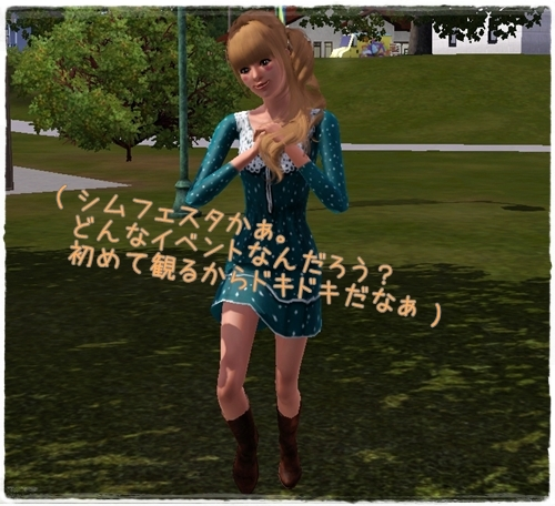 Screenshot-129_20120428034224.jpg