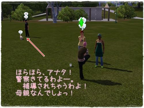 Screenshot-146.jpg