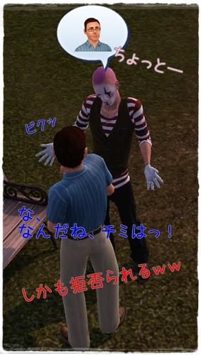 Screenshot-152.jpg