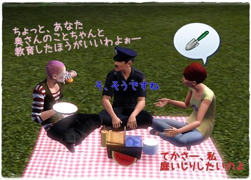 Screenshot-157.jpg
