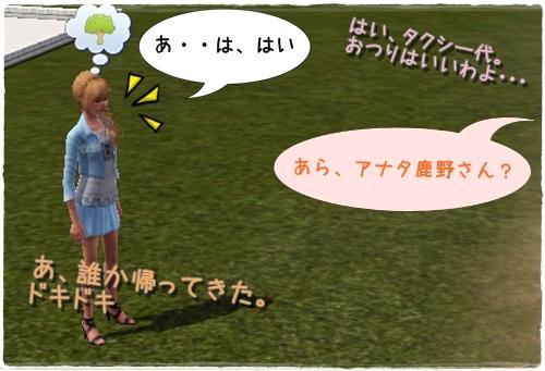 Screenshot-226.jpg