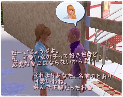 Screenshot-235.jpg