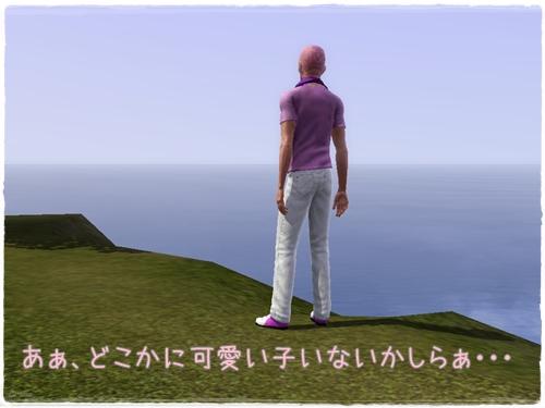 Screenshot-254.jpg