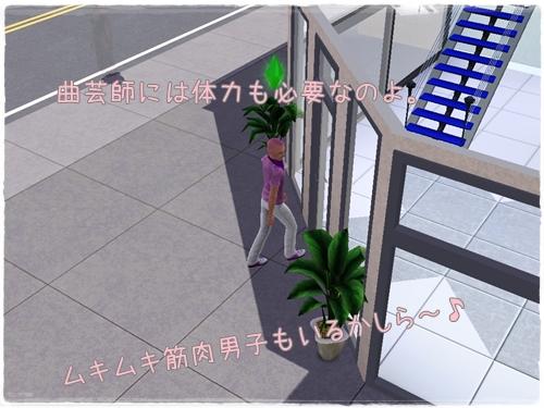 Screenshot-261.jpg