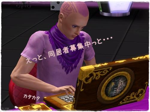 Screenshot-71_20120411111155.jpg
