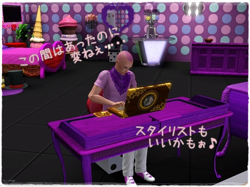 Screenshot-72_20120409094201.jpg
