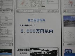 DSCF1064_convert_20111028182438.jpg