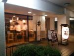 麺やマルショウ江坂店@江坂