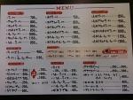 メニュー@にんにくラーメン幸ちゃん本店