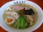 鶏塩ラーメン@麺屋こうじ