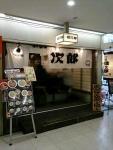 紋次郎梅田第2ビル店@北新地