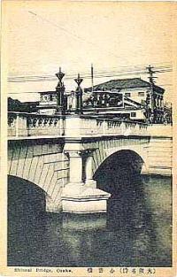心斎橋のタイムトラベル