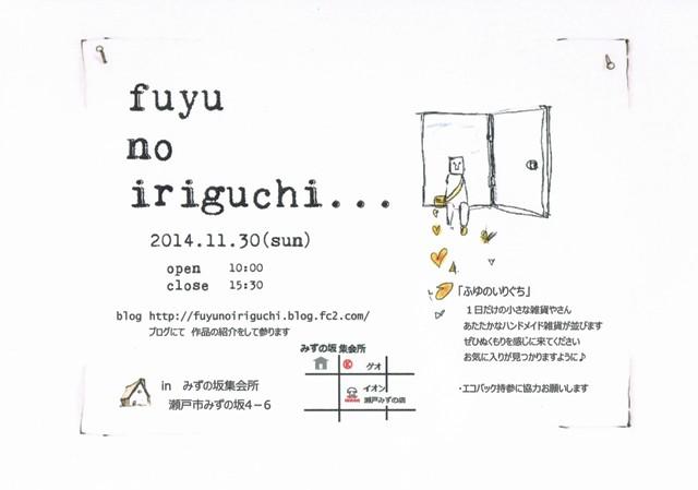 CCF20140917_00000.jpg