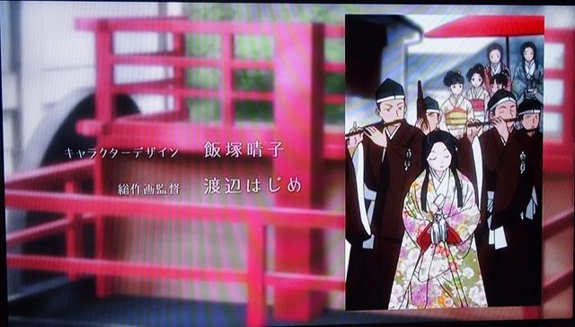 竹祭り_R