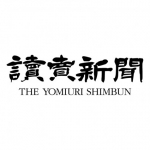 the-yomiuri-shimbun-75068読売