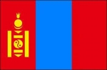 3510891 モンゴル