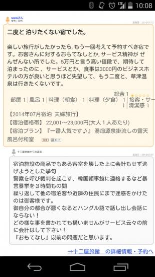JZcwP8Y550.jpg