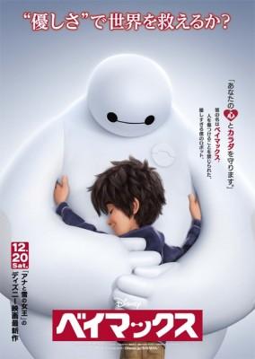 cinematoday_N0066770_0-enlarge.jpg