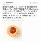 news216736_pho02.jpg