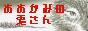 http://gaa2.blog.fc2.com/