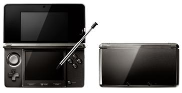 3DS コスモブラック