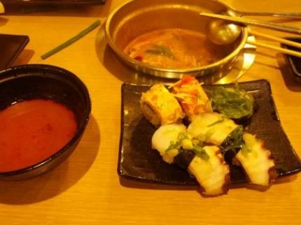 またお寿司