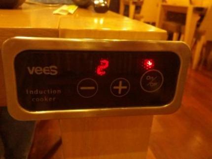 温度設定の仕方