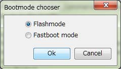 FlashTool_21.jpg