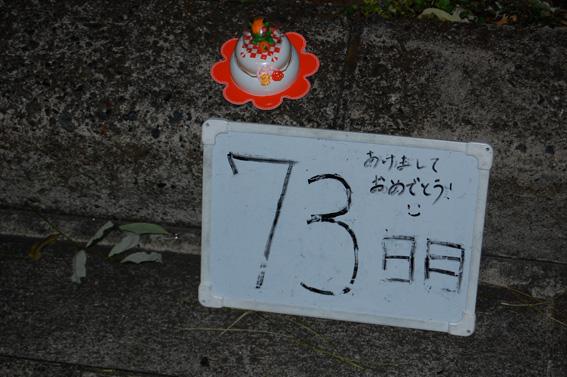 0102_01.jpg