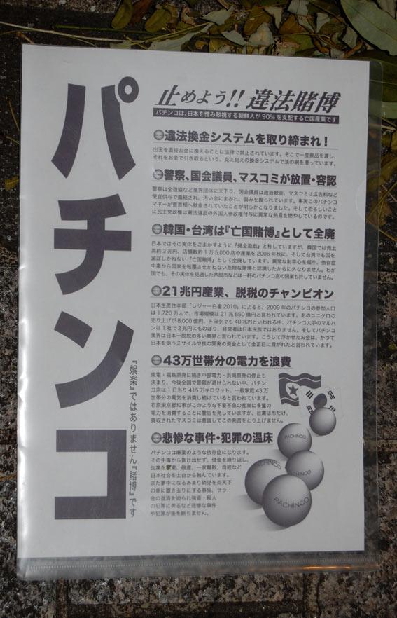 0103_16.jpg