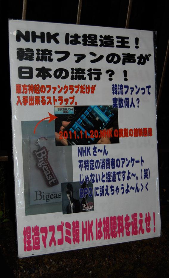 http://blog-imgs-48.fc2.com/g/a/c/gachi340/1203_09.jpg