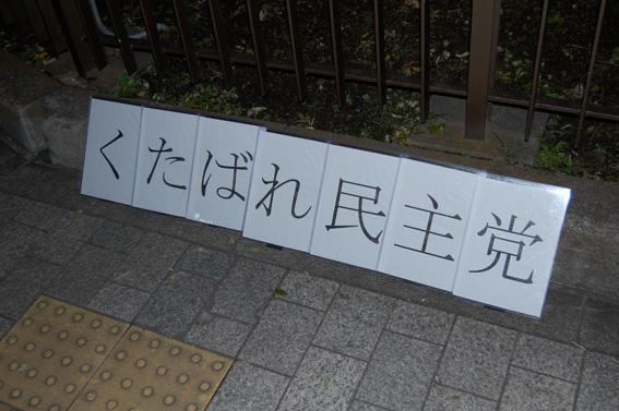1217_01.jpg