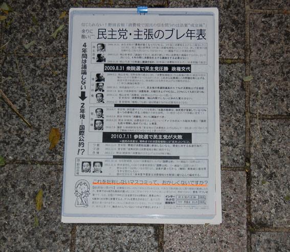 1218_05.jpg