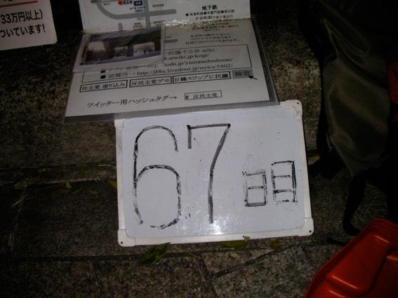 1227_02.jpg
