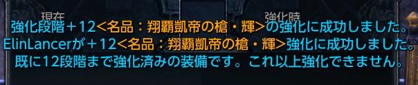 10・6 キルガル武器12