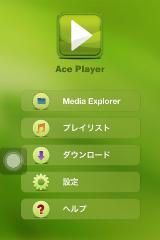 ace_home.jpg