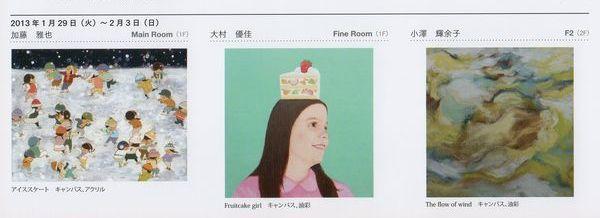 img370 - コピー