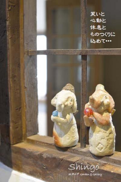 Shingo_Exhi-1_20130615(400).jpg