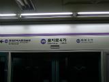 2011年地下鉄路線図