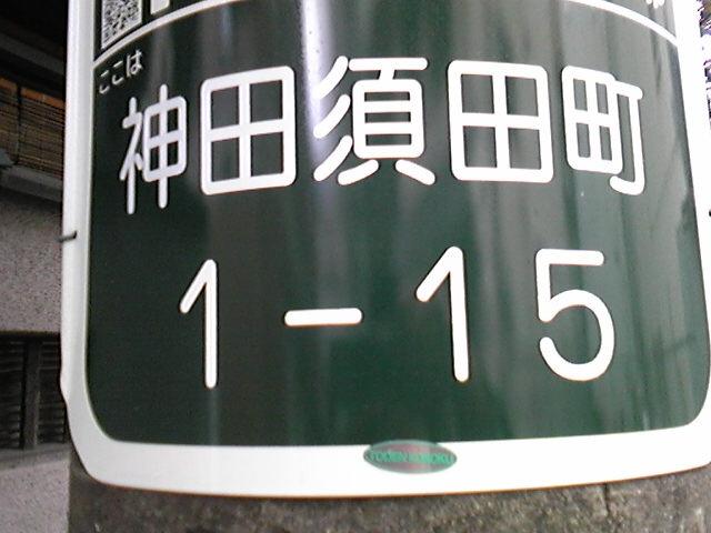 SBSH0147.jpg