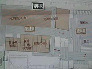 13-02-23_002~001