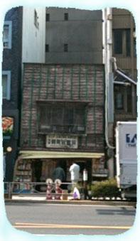 2011.9.30.御蔵前書房IMG_3040