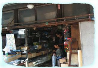 2011.9.30.古い駄菓子やさんIMG_30 のコピー